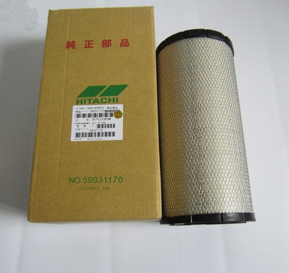 Lọc khí Hitachi 59031170