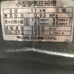 Thông số kỹ thuật của máy nén khí piston